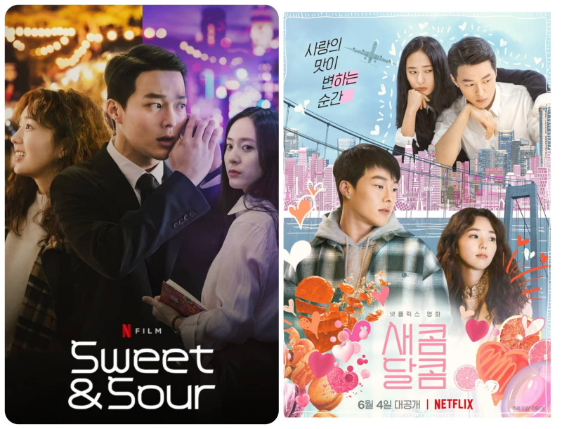 poster sweet and sour